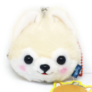 Creme Plush Dog Coin Purse by Amuse