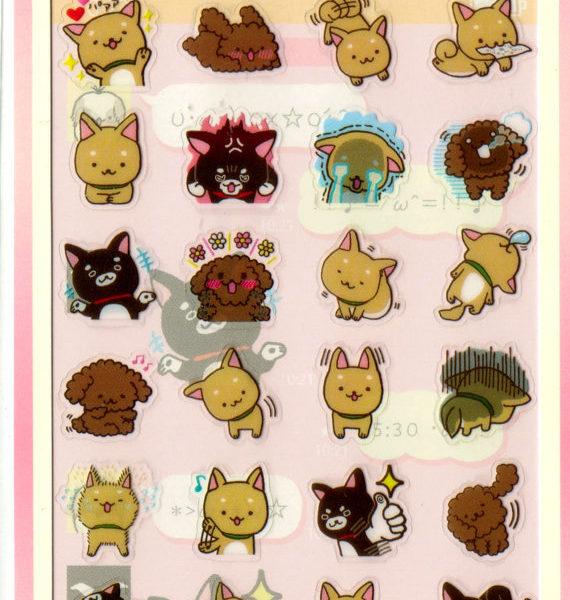 Iiwaken Shiba Cute Puppy Stickers by San-X