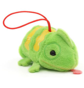 Cute Chameleon Amuse charm