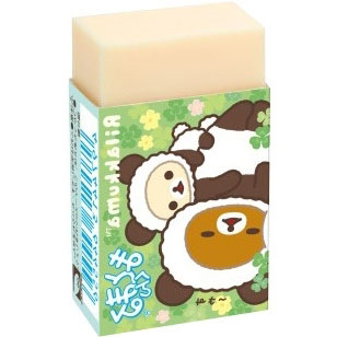 Cute Rilakkuma Eraser by San-X