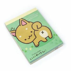 Iiwaken Memo Pad by San-X