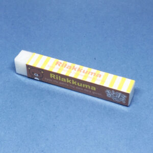 Rilakkuma Bear Eraser