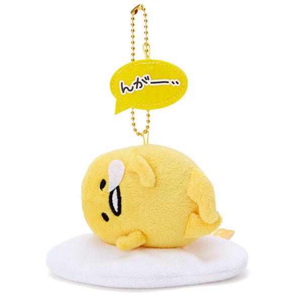 Gudetama Plush Charm by Sanrio