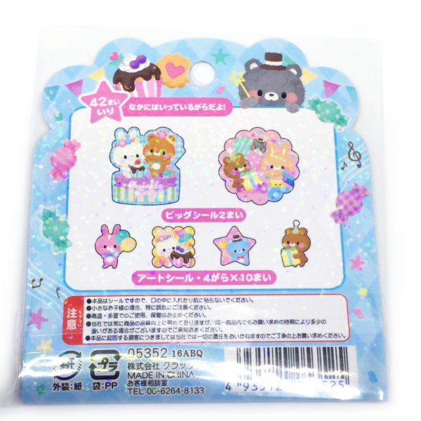 Twinkle Party Sticker Flakes Back